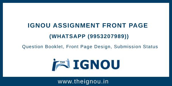 Ignou Assignment Front Page