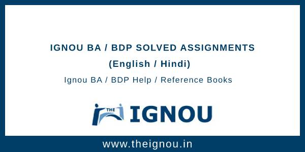 Ignou BA solved Assignment