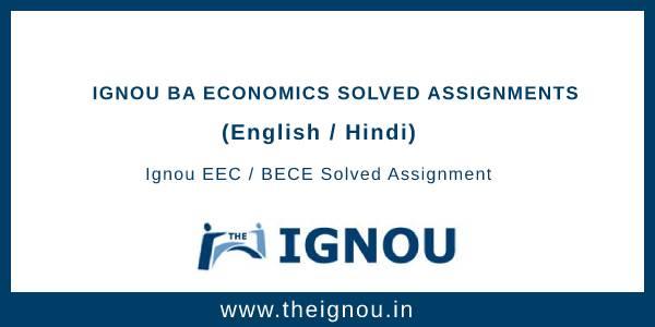 Ignou BA Economics Solved Assignments
