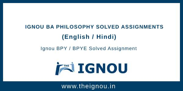 Ignou BA Philosophy Solved Assignments