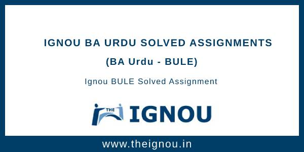 Ignou BULE Solved Assignment