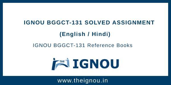 IGNOU BGGCT-131 Solved Assignment