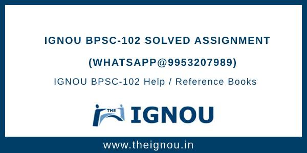 IGNOU BPSC-102 Solved Assignment